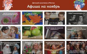 kalendar_noyabr