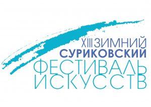 logotip_surikovskij13